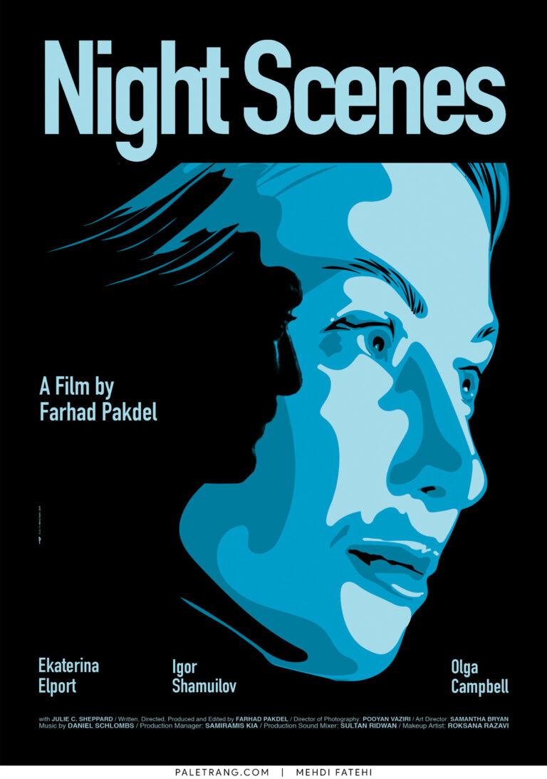 فیلم سینمایی صحنههای شبانه