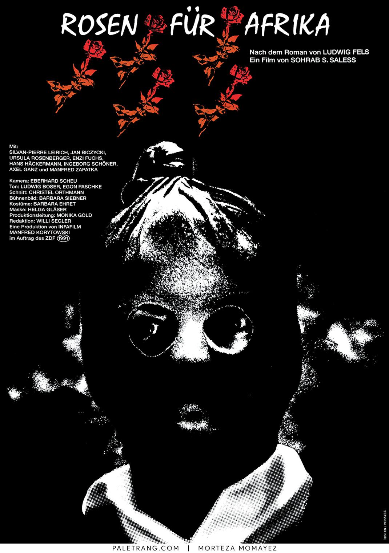 پوستر فیلم گل های سرخ برای آفریقا