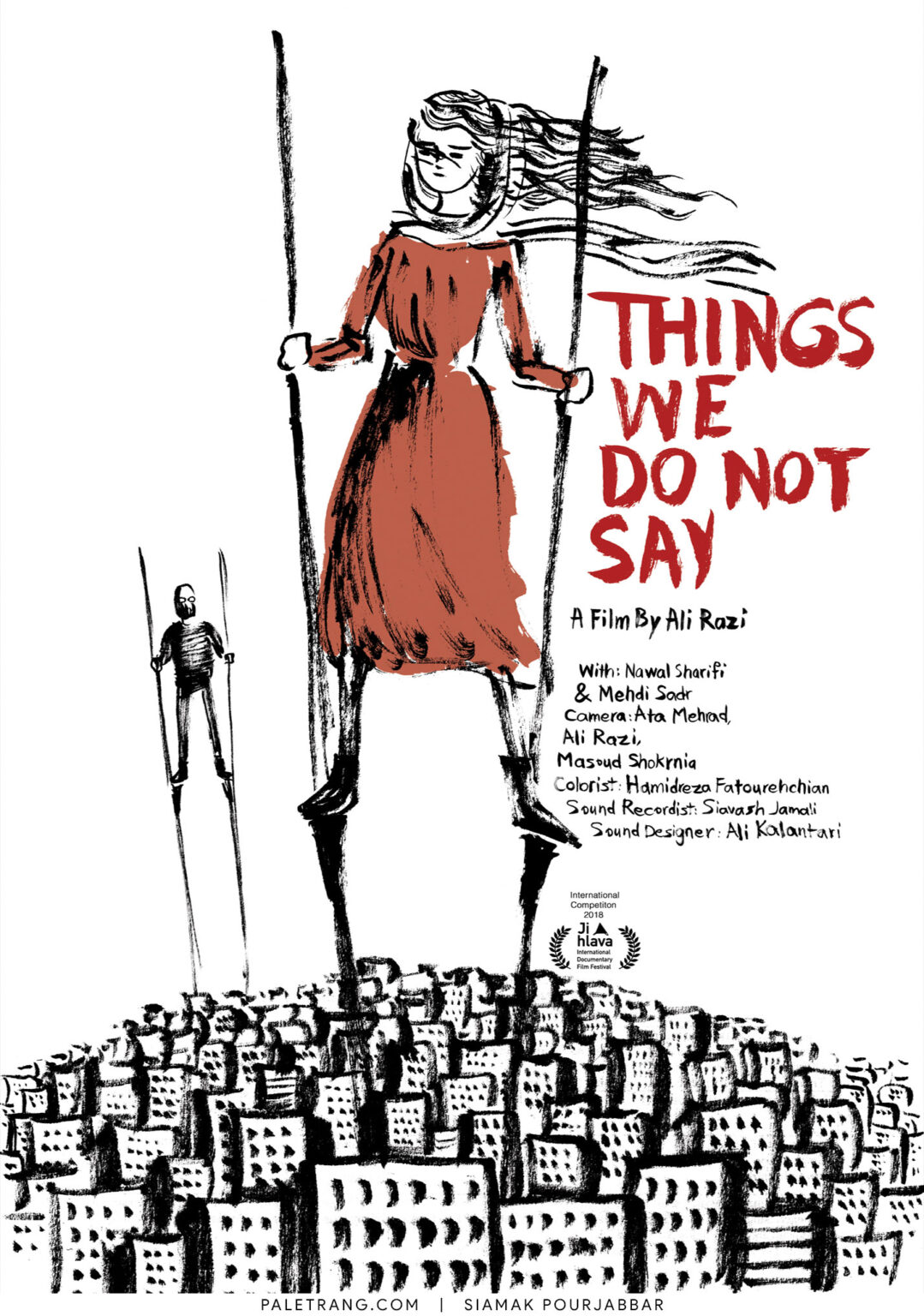 پوستر فیلم سینمایی چیزهایی که نمی گوییم اثر سیامک پورجبار