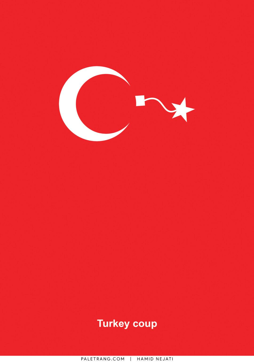 پوستر کودتای ترکیه اثر حمید نجاتی