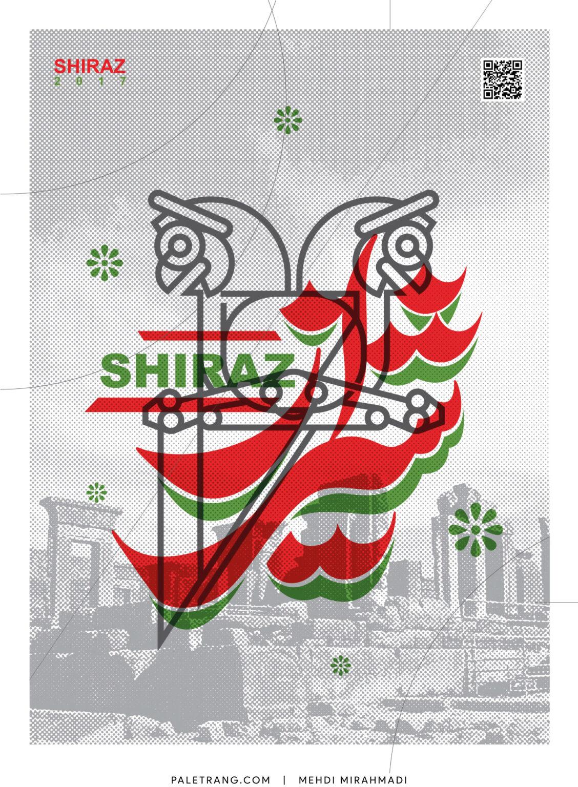 پوستر شیراز اثر سید مهدی میراحمدی