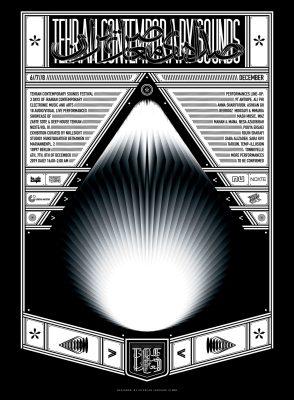 فستیوال موسیقی صدای معاصر تهران   1398   عرفان جمشیدی