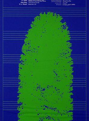 پوستر ارکستر مجلسی رادیو اثر قباد شیوا تلویزیون ملی ایران